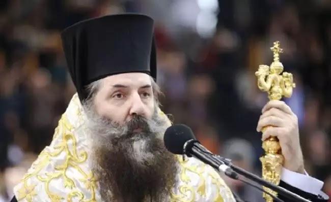 Ο Πειραιώς Σεραφείμ προς κυβέρνηση Τσίπρα: «Η Εκκλησία, «εν διωγμώ» από την Κυβέρνησή Σας!