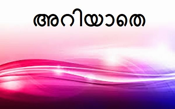devi mahatmyam 11th chapter malayalam kambi kathakal putty keygen