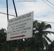 Pusat Jagaan OKu Nur