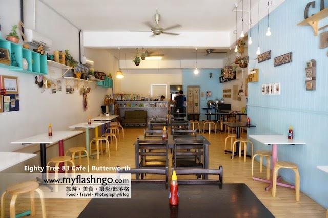 北海美食与 Cafe | 值得推荐的 Eighty Tree 83 咖啡馆
