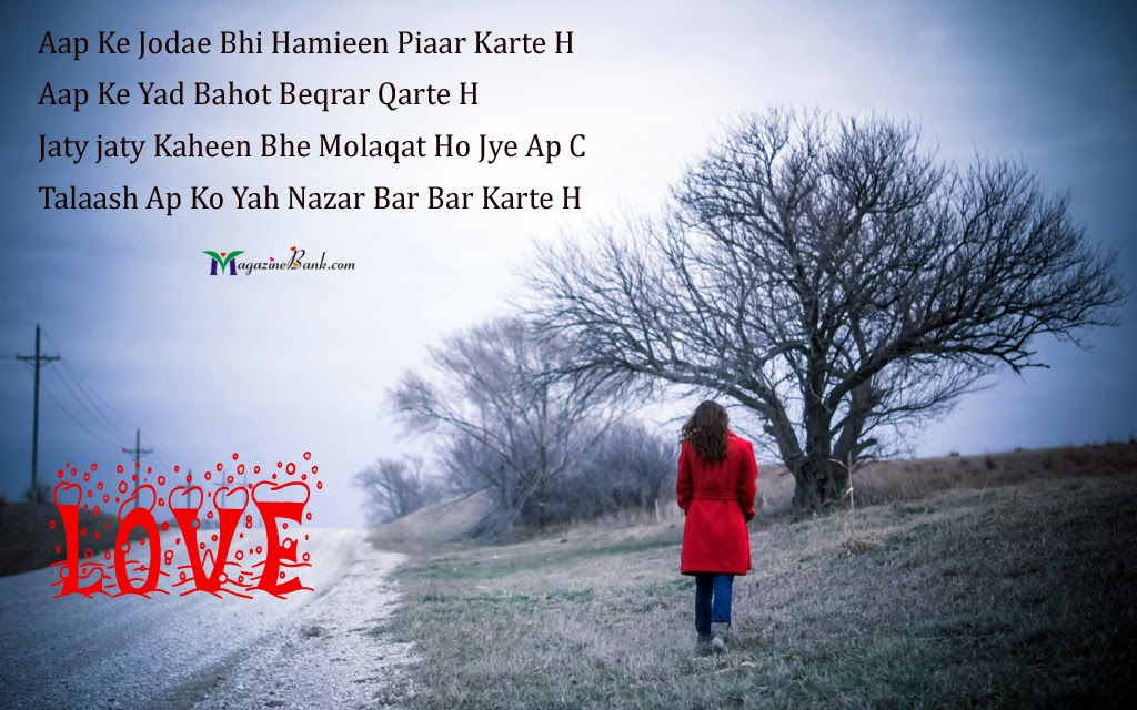 hindi quotes about love quotesgram