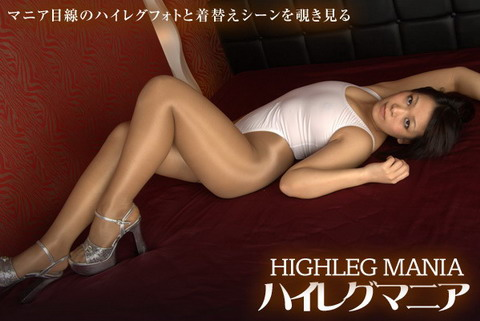 hh028-480 [Ssefhyy-Club]20130823 Highleg No.029 ハイレグマニア 辰美はな [52P29.4MB] 09050