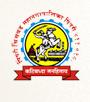 Pimpri Chinchwad Municipal Corporation Logo