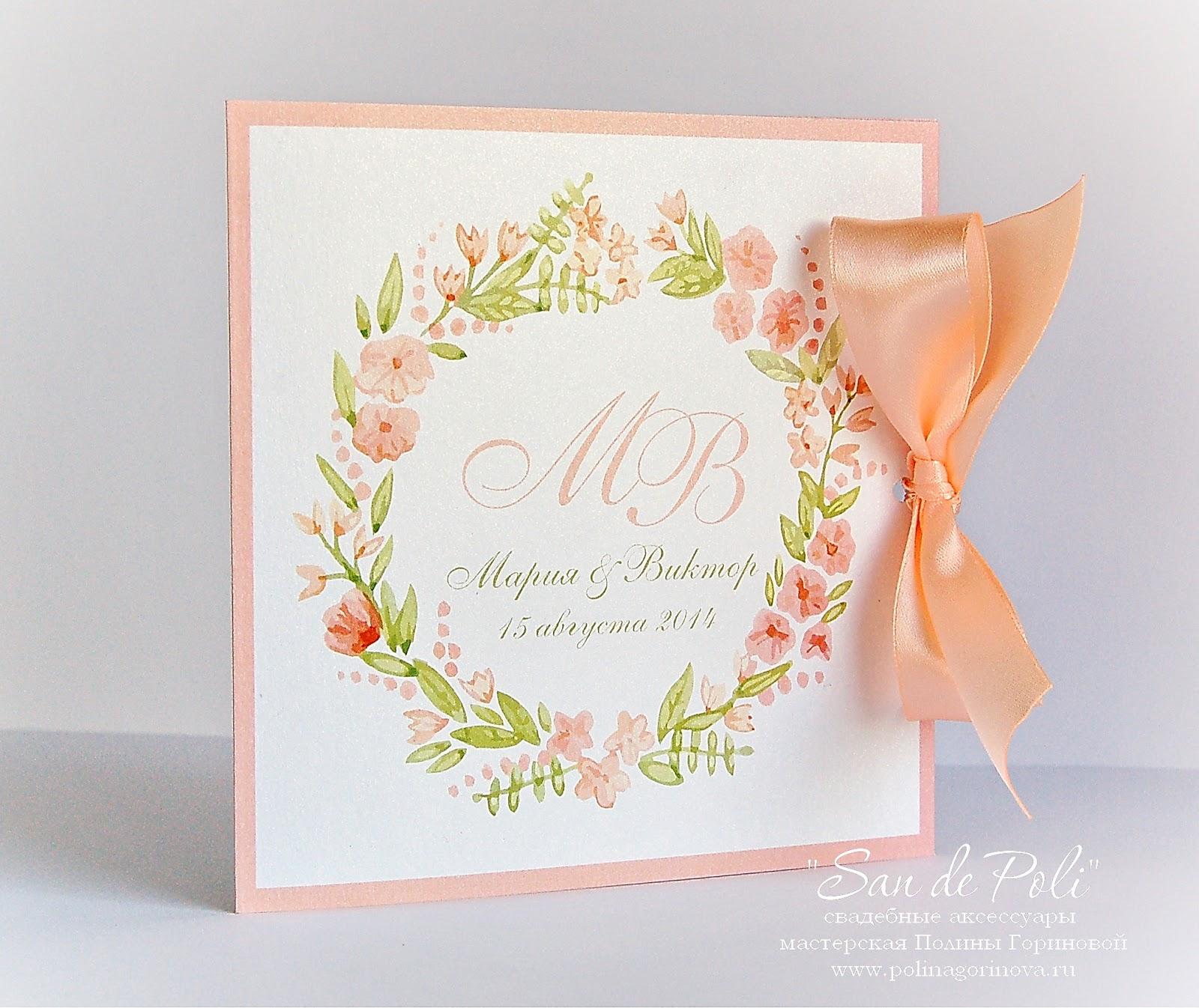 Оригинальная подпись открытки для цветов