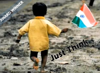 JUST THINK Poster