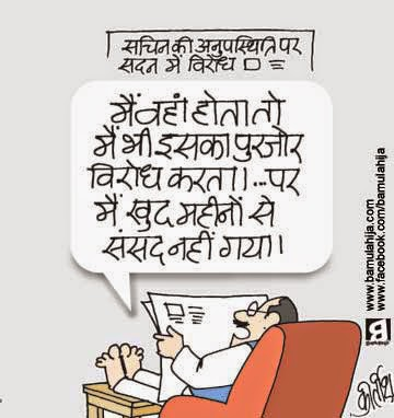 sachin tendulkar cartoon, parliament, rajyasabha, cartoons on politics, indian political cartoon