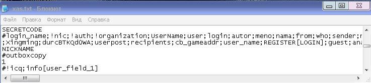 Xrumer не нашлось формы для отправки secretcode продвижение сайта поисковых системах интернета