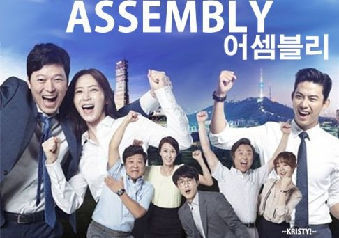 Assembly Subtitle Indonesia