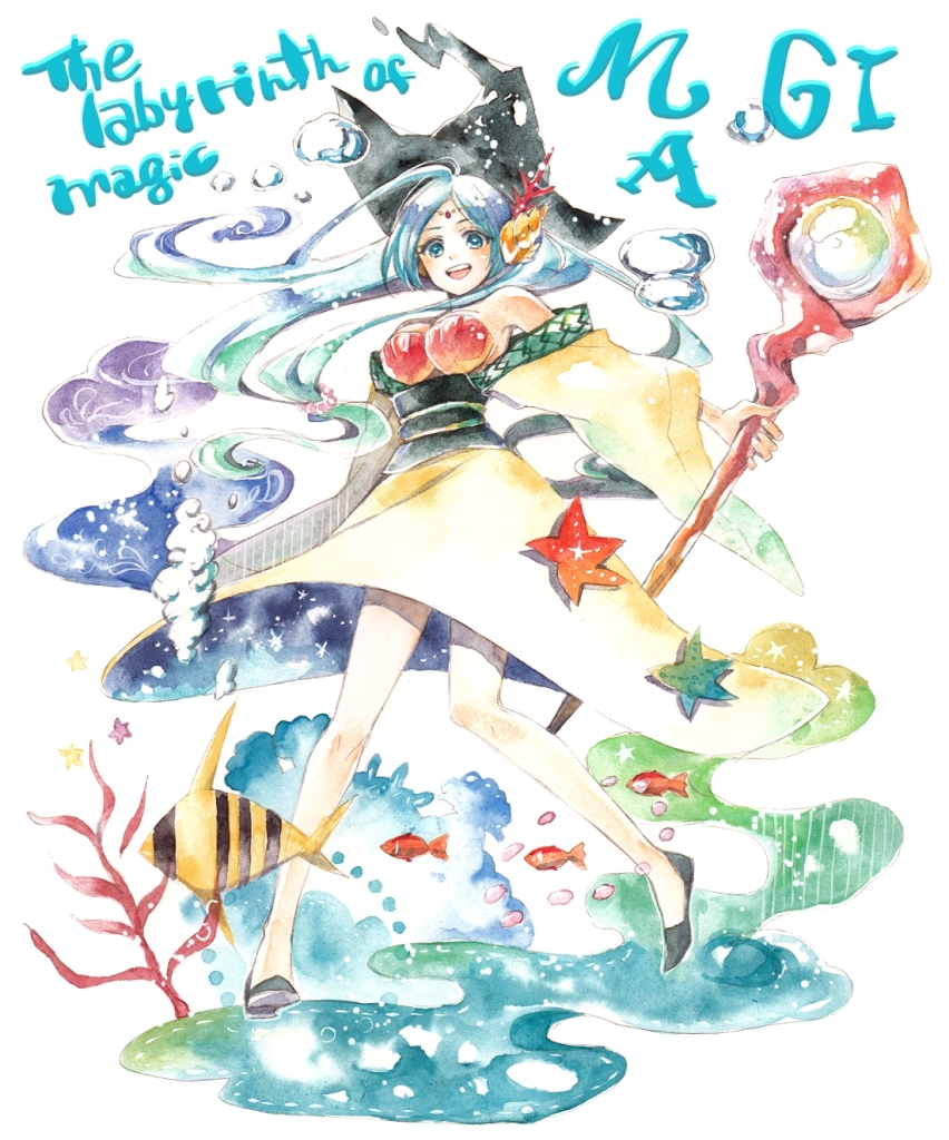 Magi the Labyrinth of Magic 113 TH คำสาป  หน้า 19