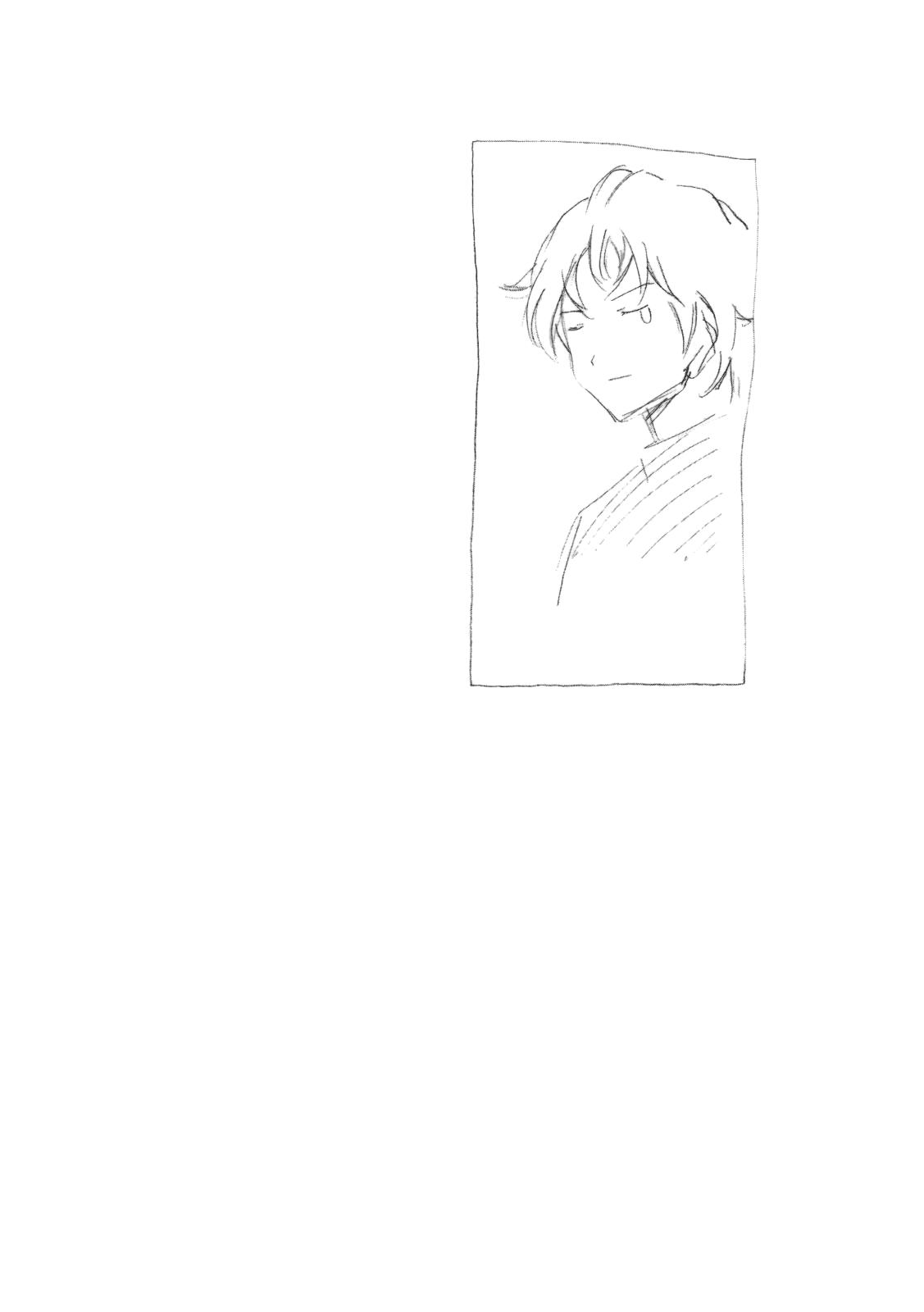 Minami-ke - Chapter 118