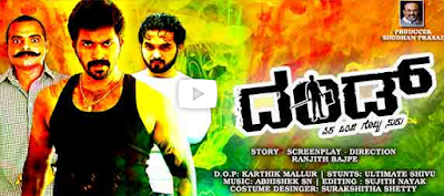 Dhand (2015) Full Tulu Movie HDrip Download HD Free