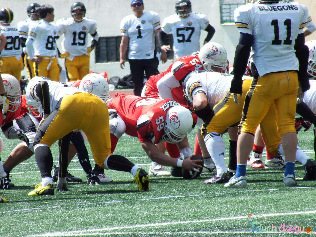 American football game at Busan university