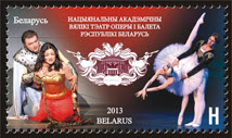 Theatres of Belarus. National Academic Bolshoi Opera and Ballet Theatre of the Republic of Belarus -  http://www.belpost.by/