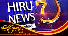 Hiru 7 news