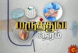 Sun Tv Show Maruthuva Neram 07-08-2013 Dr Kumar Tulasidass
