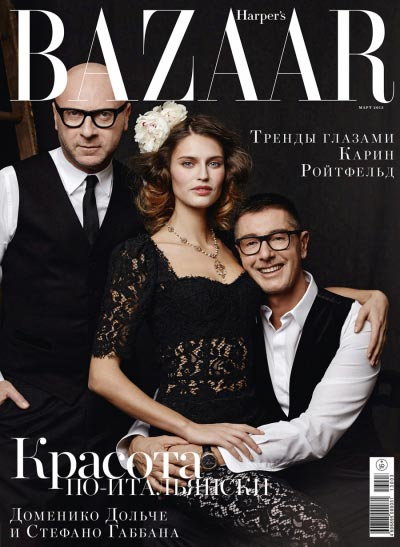 harper's bazaar russia march 2013