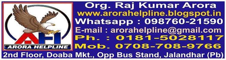 Arora Helpline