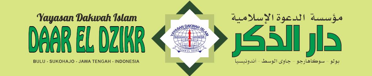 Yayasan Dakwah Islam Daar El Dzikr-Memurnikan Akidah Menebarkan Sunnah
