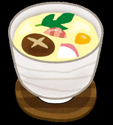 茶碗蒸しのイラスト