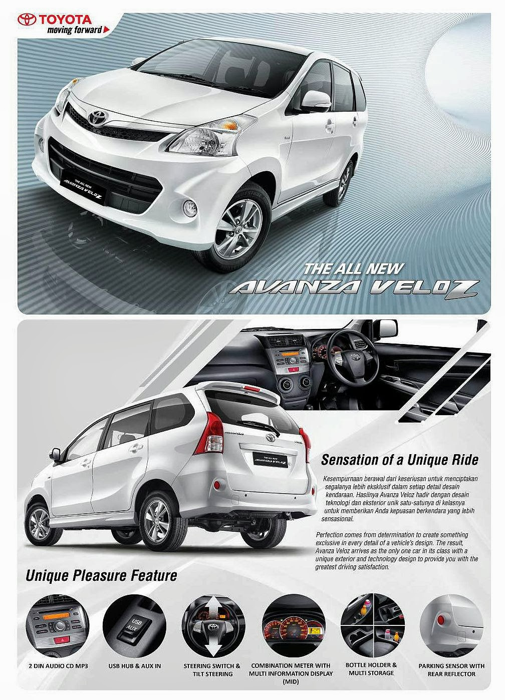 tab then zoom once brosur avanza e 2013 brosur all new avanza g 2013