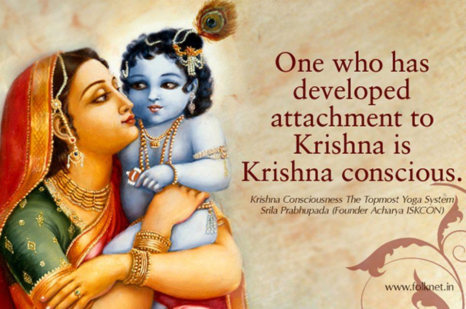 krishna consciousness The latest tweets from iskcon,inc (@iskconinc) international society for krishna consciousness, inc, established by srila prabhupada in 1966 in new york https://t.