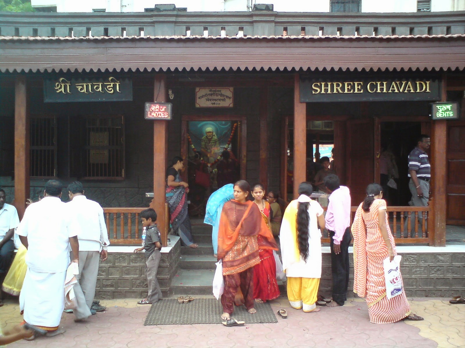 Sai Baba's CHAVADI Shirdi