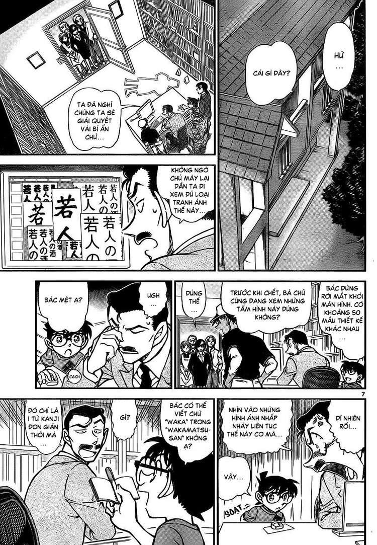 Detective Conan - Thám Tử Lừng Danh Conan chap 786 page 8 - IZTruyenTranh.com