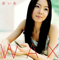 Wax. Dear Love