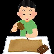 革工芸・革細工をしている人のイラスト