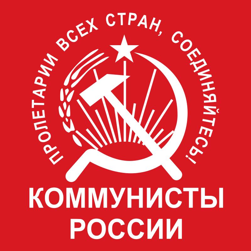 Comunisti di Russia