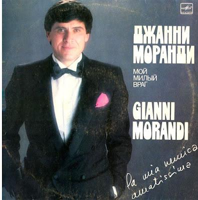 Sanremo 1983 - GIANNI MORANDI - LA MIA NEMICA AMATISSIMA