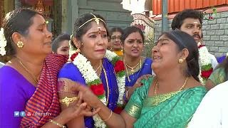 Nadhaswaram This Week Promo 22-12-2014 To 24-12-2014 Sun Tv Raghini marriage
