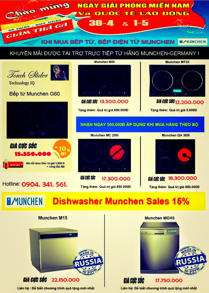 Các dòng sản phẩm đang khuyến mãi của Munchen bao gồm: Bếp từ Munchen, bếp điện từ Munchen và máy rửa bát Munchen