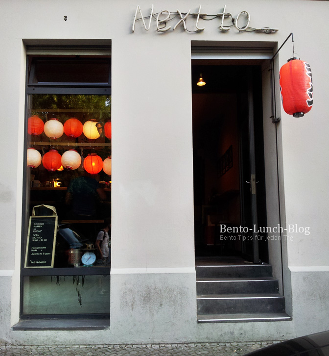 bento lunch blog cocolo ramen next to kuchi japanische nudelsuppe berlin. Black Bedroom Furniture Sets. Home Design Ideas
