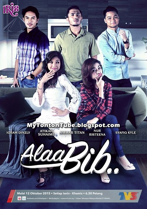 Alaa Bib (2015) Iris TV3 - Full Episode