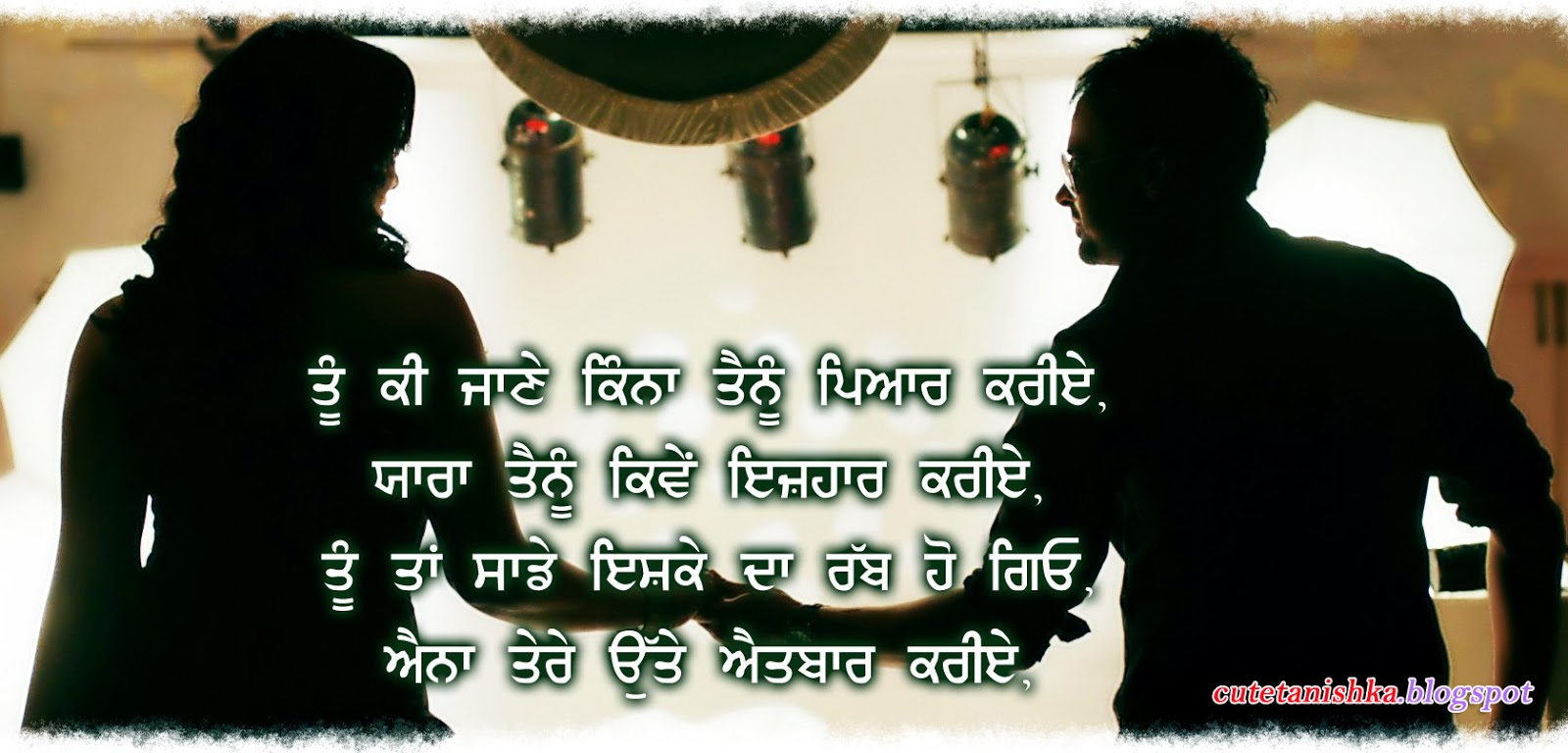 Cute Love Quotes For Her In Punjabi : ... in Punjabi Punjabi Love Quote Wallpaper For Beloved Cute Tanishka