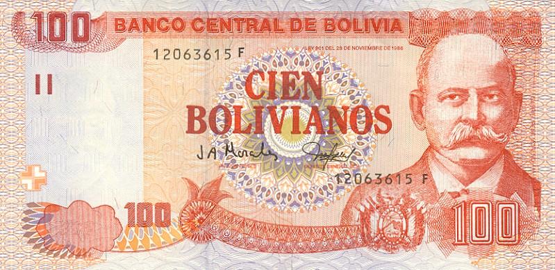 Gabriel René Moreno en un billete de Cien Bolivianos