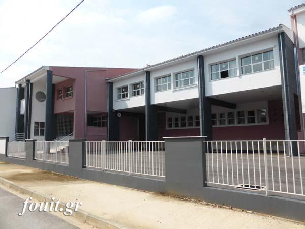 10 δημοτικό σχολείο Καστοριάς