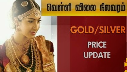 Gold & Silver Price Update (28/05/2015)