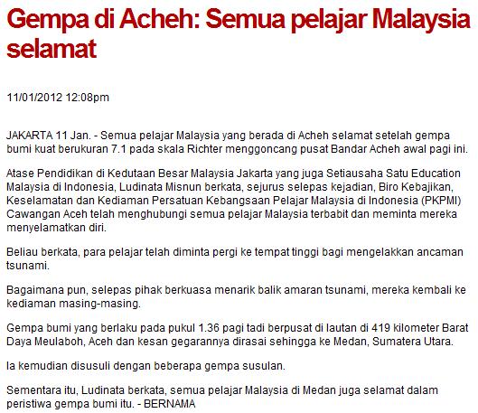 Gempa Bumi Aceh 2012