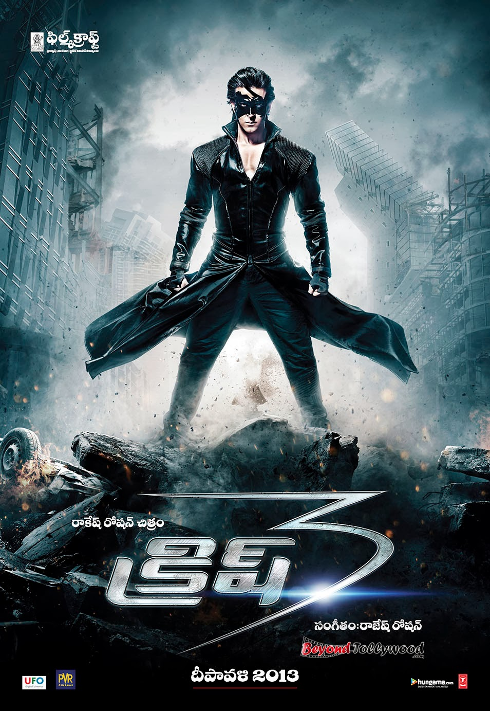 Watch Krrish 3 (2013) Telugu Dubbed Scam Rip Full Movie Watch Online For Free Download