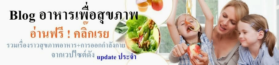 thaimenu