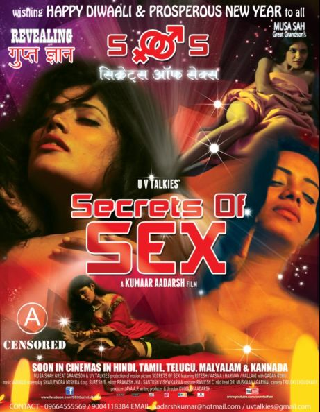 Secret of sex full movie