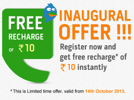 Free Mobile Recharge Offer
