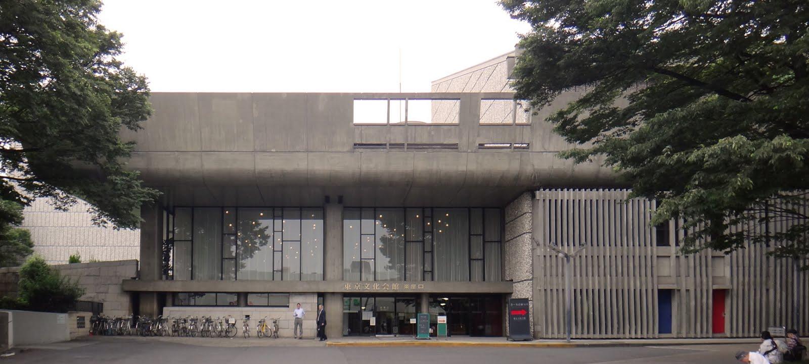 Architecture by kunio mayekawa modern design by for Architecture tokyo