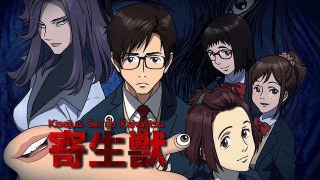 kiseijuu-sei-no-kakuritsu_95641414054004