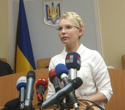 Фото Укринформ: Юлию Тимошенко судят