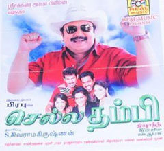 Watch Chella Thambi (2013) Tamil Movie Online