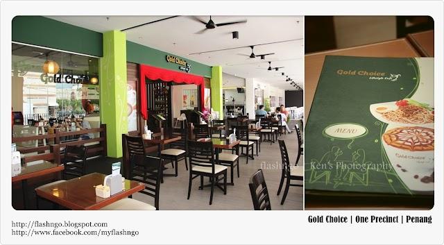 槟城美食与 Cafe   Gold Choice - 四季拉面 VS 四季三文治