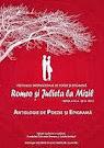 Romeo si Julieta la Mizil
